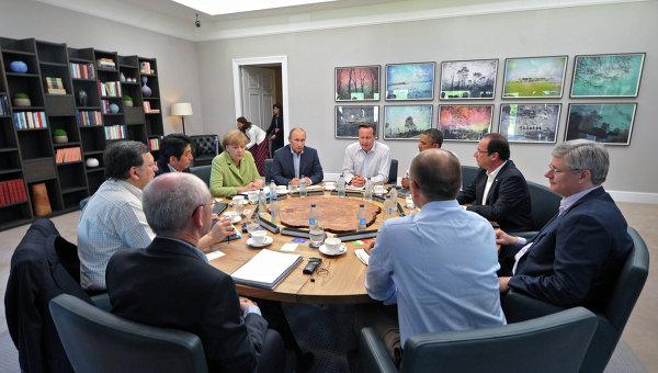 Саммит G8. Архивное фото