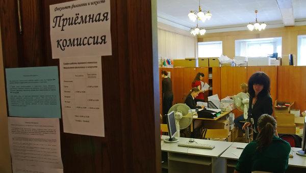 Приемная комиссия в вузе. Архивное фото
