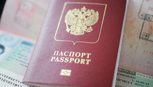 Заграничный паспорт, архивное фото