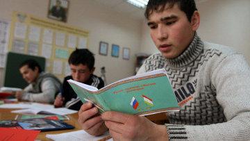 Курсы русского языка для мигрантов. Архивное фото