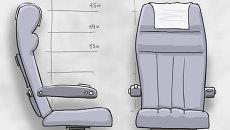 Тайна кресла 17А