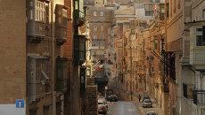 Государство Мальта. Архивное фото
