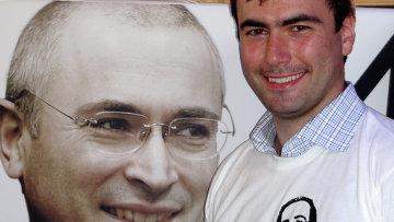 Сын Михаила Ходорковского Павел Ходорковский