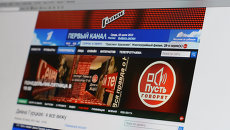 Сайт проекта Пусть говорят. Архивное фото