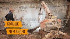 Подземный Деловой центр, или Как строят метро под Москва-сити