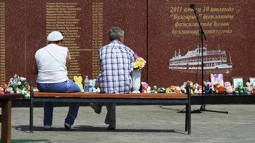 Траурные мероприятия во 2-ю годовщину крушения Булгарии