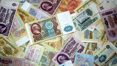 Советские рубли. Архивное фото