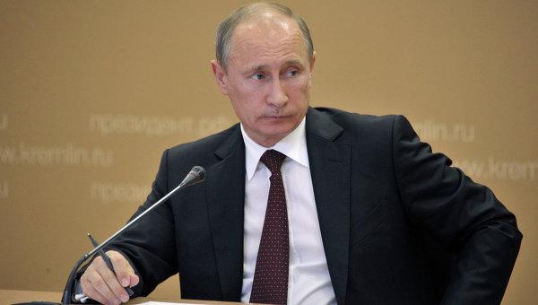 Рабочая поездка В.Путин в Читу