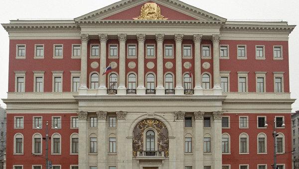 Здание мэрии, Архивное фото
