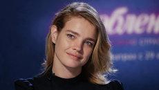 Модель Наталья Водянова на интервью по поводу фильма Влюбленные