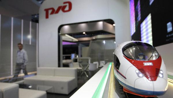 Стенд Открытого акционерного общества Российские железные дороги (ОАО РЖД). Архивное фото