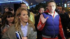 Блогер Алексей Навальный и телеведущая Ксения Собчак. Архивное фото