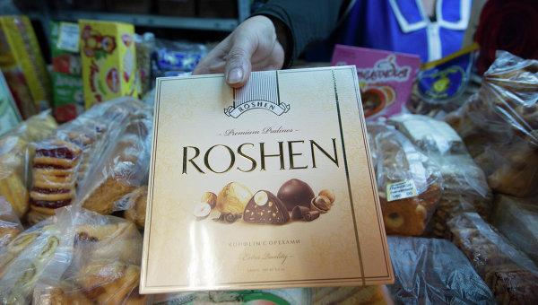 Шоколад Рошен. Архивное фото