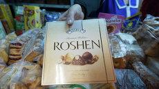 Украинский шоколад Рошен. Архивное фото