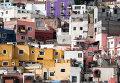 Город в Мексике