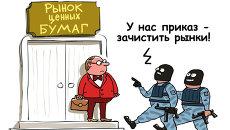 Профилактические проверки московских рынков