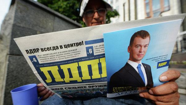 Предвыборная агитация кандидата в мэры Москвы М.Дягтерева. Архивное фото