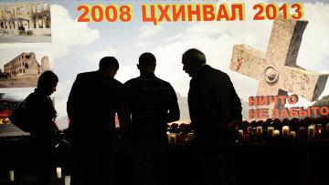 Акция памяти в связи с пятой годовщиной трагических событий в Южной Осетии у ее посольства в Москве. Архивное фото