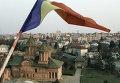 Вид на город Тырговиште