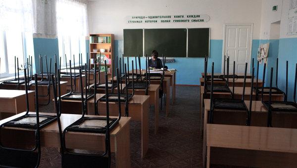 Школа.Архивное фото