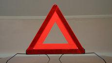 Аварийный знак, архивное фото