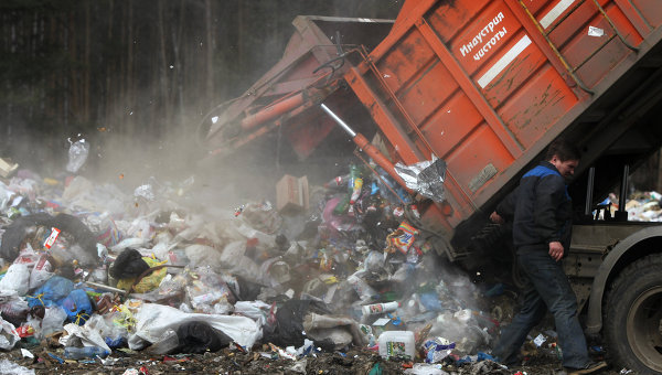 Полигон для утилизации бытовых отходов. Архивное фото