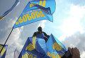 """Флаги украинской партии """"Свобода"""""""