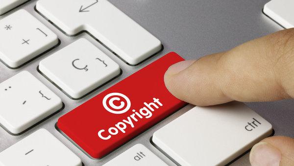 Авторские права