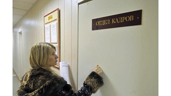 Пик роста безработицы в России пройден, заявил Александр Жуков
