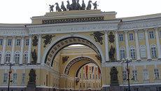 Арка Главного штаба на Дворцовой площади в Санкт-Петербурге. Архивное фото