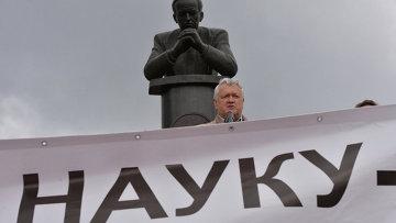 Председатель СО РАН академик Александр Асеев на митинге против реформы РАН, архивное фото