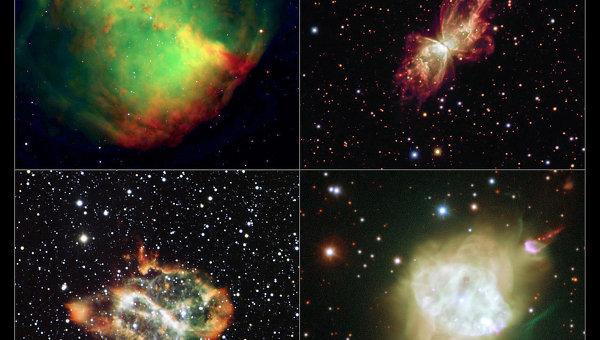 Биполярные планетарные туманности