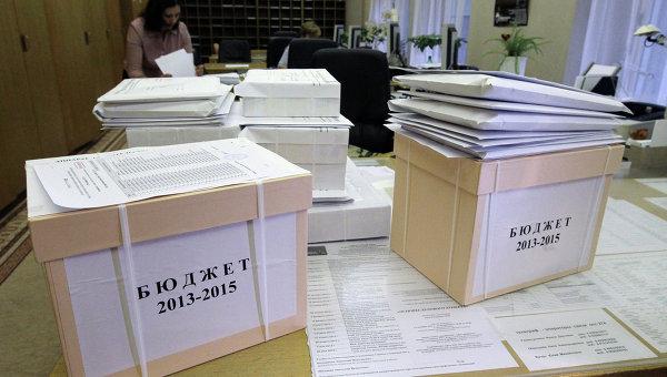 Проект бюджета на 2013-2015 годы. Архивное фото