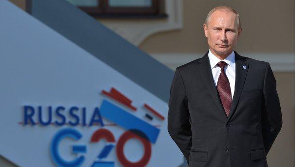 В. Путин на саммите Группы двадцати в Санкт-Петербурге. Архивное фото