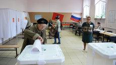 Выборы мэра Москвы. Архвиное фото