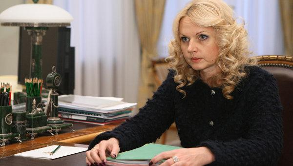 Голикова поздравила российских медиков с профессиональным праздником