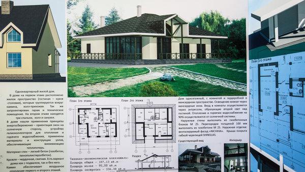 Международная выставка Строительство в Приморье. Фото с места события