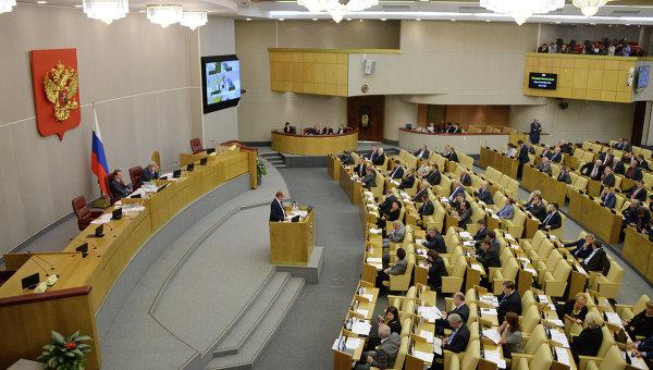 Пленарное заседание Госдумы РФ. Фото с места события
