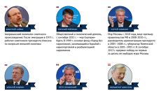 Звездные гости Валдая: от мэра-оппозиционера до бывшего федерального канцлера