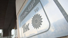 Российские акционеры ТНК-ВР не хотят продавать свою д