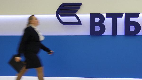 Банк ВТБ. Архивное фото