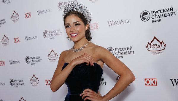Мисс Вселенная 2012 Оливия Калпо. Архивное фото