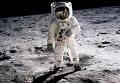 Астронавт Эдвин Олдрин на поверхности Луны