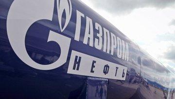 Газпром нефть, архивное фото