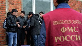 Рейд ФМС по выявлению нелегальных мигрантов в Москве, фото с места события