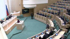 Совфед принял закон о реформе РАН: комментарии Матвиенко и Фортова