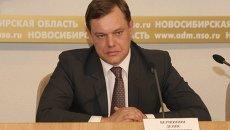 Министр строительства и ЖКХ Новосибирской области Денис Вершинин