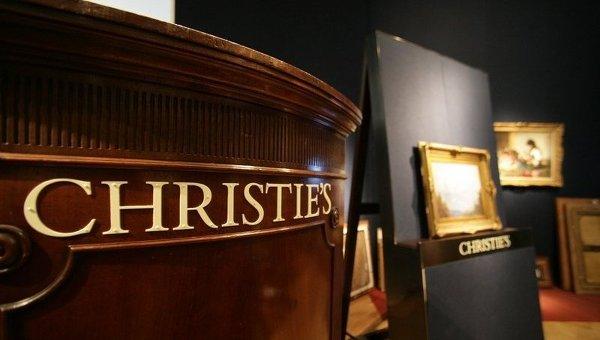 Аукцион Кристис. Архивное фото