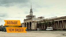 Абхазия спустя 20 лет после войны. Интерактивный репортаж