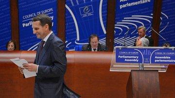 Визит председателя Госдумы РФ С.Нарышкина в Страсбург